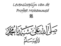 Islamitische Kleurplaten.123 Lesidee Gr5 6 M Le Islam